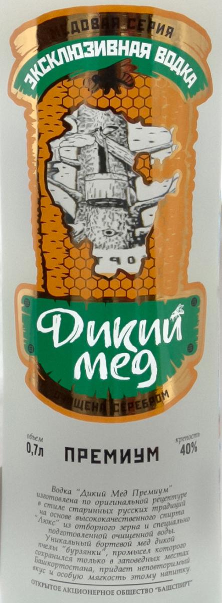 водка мед